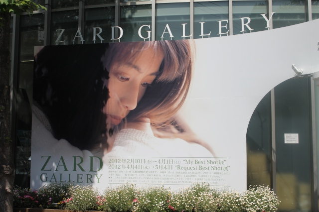 ▲2012年8月東京追悼展にて