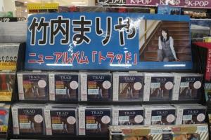 ▲松江のレコード店でもすごい人気!