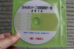 IMG_7559