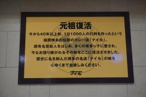 DSC03410