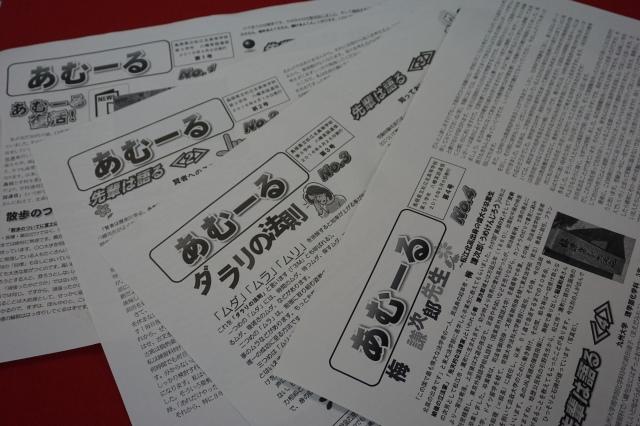 DSC02797
