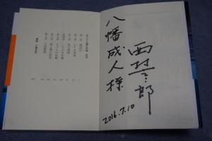 DSC04054