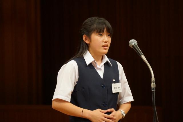 ▲八雲会奨励賞の西村美希さん