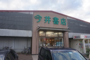 ▲グループセンター店