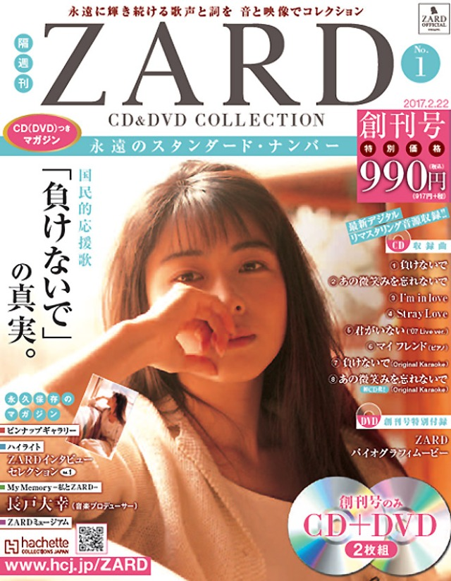 zard-collection