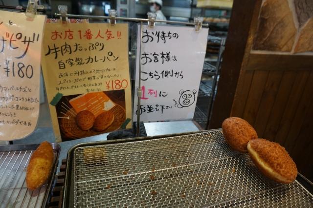 ▲すぐ売り切れるカレーパン
