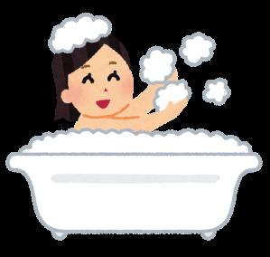 泡風呂のイラスト