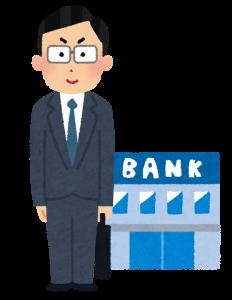 銀行員のイラスト