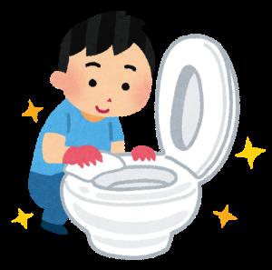 トイレ掃除をしている人のイラスト