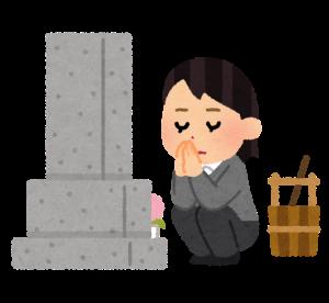 お墓参りのイラスト(女性)