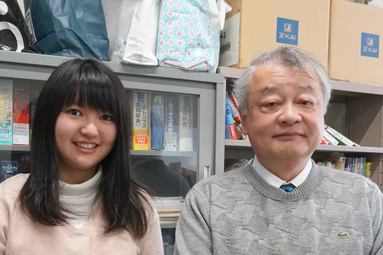 安田 女子 大学 図書館