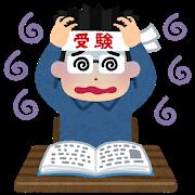 受験ノイローゼのイラスト(男性)