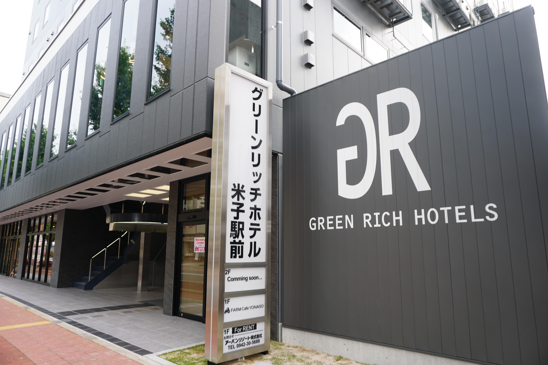 グリーン リッチ ホテル 会社概要 - コーポレート グリーンリッチ